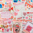 Crate Paper - La La Love Shaker Sticker (6 Piece)