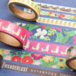 Pebbles - Chasing Adventures Washi Tape (8 db)